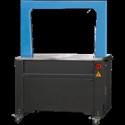 Автоматическая машина для упаковки Extend EXS-138