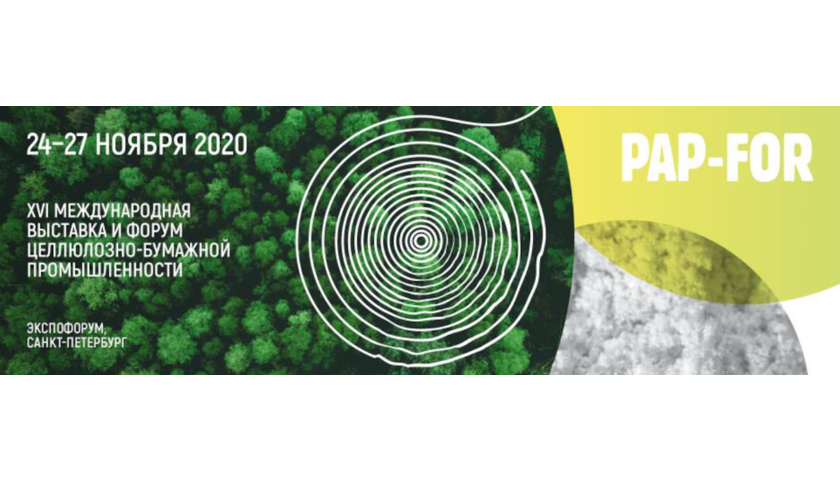 Онлайн выставка-форум PAP-FOR 2020